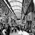 Photos: 弘明寺商店街界隈 (横浜市南区弘明寺町)
