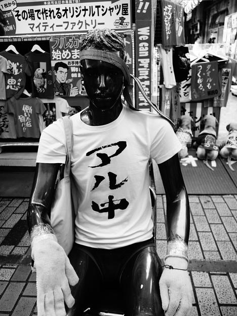 アメ横市場 (台東区上野)