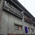 Photos: レトロな建物 (長野県松本市大手)