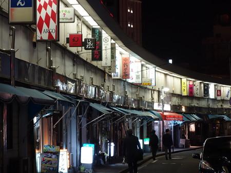 都橋商店街 (横浜市中区野毛町)