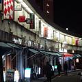 Photos: 都橋商店街 (横浜市中区野毛町)