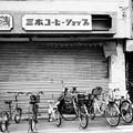 写真: 子育地蔵通 (川崎市川崎区東門前)