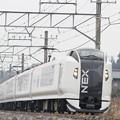 _MG_3408 E259系成田エクスプレス