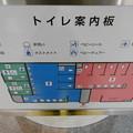 写真: 072りんかい線大井町駅トイレ案内図