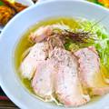 Photos: てんしん中華店 日替ランチ 鶏塩ラーメン 広島市南区的場町 Tianjin