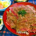 Photos: ステーキドン don ランチ ビーフステーキ丼 beef steak 広島市南区霞1丁目