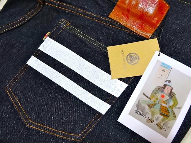 桃太郎ジーンズ MOMOTARO JEANS 出陣 tight bell cut 0505SP made in OKAYAMA JAPAN