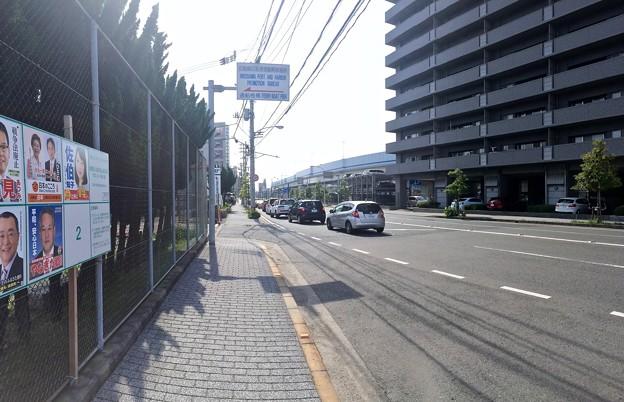 広島港湾振興事務所入口 広島市南区宇品海岸3丁目 海岸通り