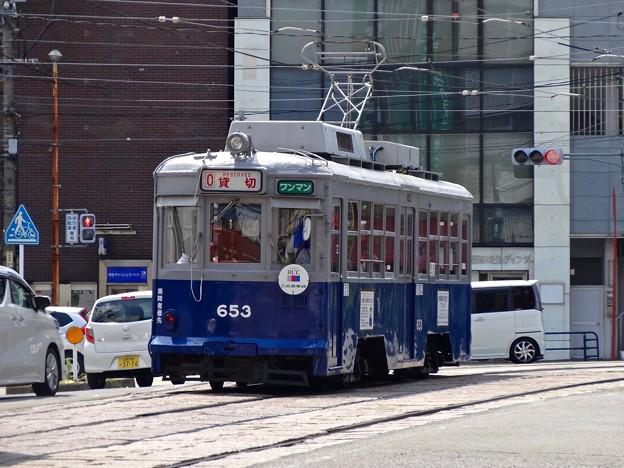 広島電鉄 被爆電車 653号 the a-bombed tram