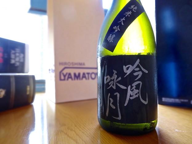 相原酒造 雨後の月 吟風咏月 sake 純米大吟醸 大和屋酒舗 別誂