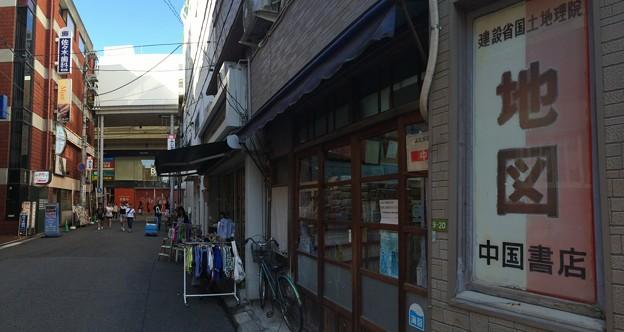 地図専門 中国書店 広島市中区本通