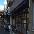 写真: 地図専門 中国書店 広島市中区本通