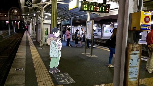 呉駅ホーム 呉市宝町 スマホアプリ 舞台めぐり AR撮影