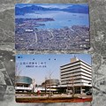 Photos: テレホンカード 呉湾 昭和37年落成 呉市役所 呉市民会館