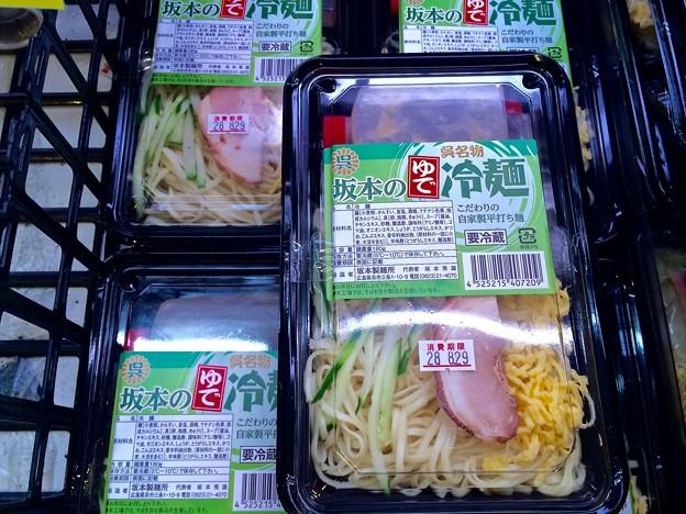 Photos: 坂本製麺所 坂本の呉名物ゆで冷麺 呉市三条1丁目