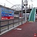 Photos: 横浜スタジアムまで880000m 広島市南区猿猴橋町 カープロード