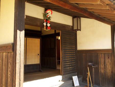 旧安藤家玄関