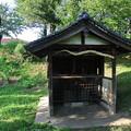 Photos: 鏡塚古墳 (4)