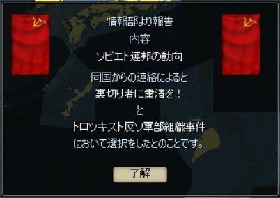 http://art25.photozou.jp/pub/652/3203652/photo/244581926_org.v1483778719.jpg