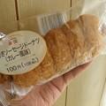 Photos: 手巻きソーセージドーナツ(カレー風味)
