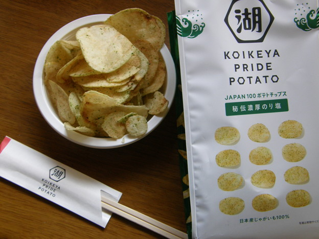 プライド ポテトチップス  秘伝濃厚のり塩
