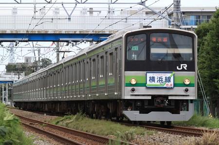 横浜線 205系H1編成