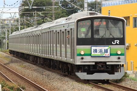 横浜線205系 最終列車