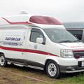 Photos: 222 聖マリアンナ医科大学病院救命救急センター ドクターカー