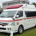763 川崎市消防局 臨港消防署 非常用救急車