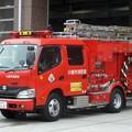 Photos: 357 川崎市消防局 藤崎1小型ポンプ車
