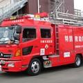 Photos: 137 川崎市消防局 川崎救助工作車