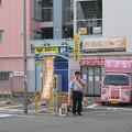 Photos: 演説
