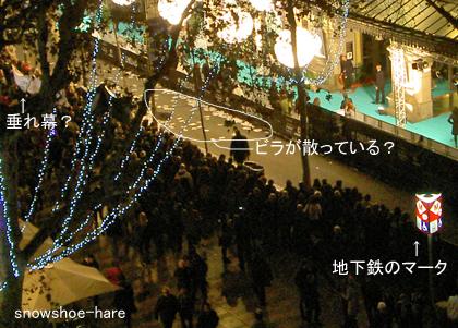 劇場前の群衆