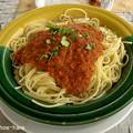 スパゲティー・ボロネーズ