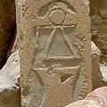 Photos: タニト神の石碑1