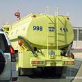 Photos: サウジの消防関係車両は黄色い