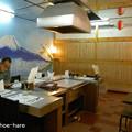 Photos: ファミリーセクション・個室の中