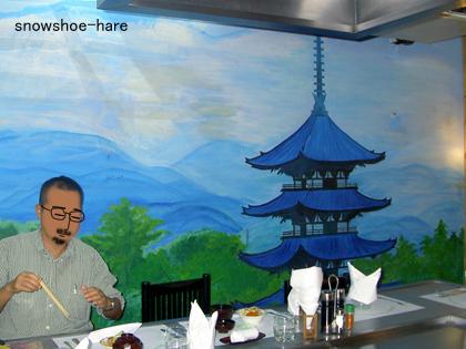 ファミリーセクション・個室(五重塔)