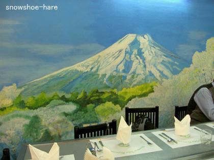 ファミリーセクション・個室(富士山と桜)