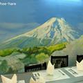 Photos: ファミリーセクション・個室(富士山と桜)