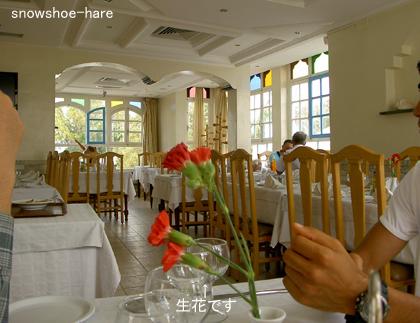 Restaurant de L'ileの2階