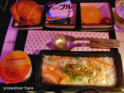 カタール航空(成田→ドーハ)機内食3