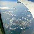 眼下にマルタ島