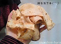 ペロペロのアラブパン
