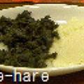 Photos: パン用粗みじんオリーブ&バター