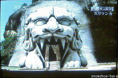獅子の入口の復元図