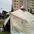 Photos: リビア支援テント