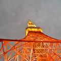 Photos: Tokyo Tower