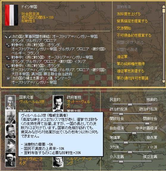 http://art25.photozou.jp/pub/657/3181657/photo/240056357_org.v1503698498.jpg