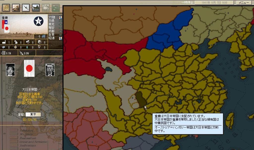 http://art25.photozou.jp/pub/657/3181657/photo/240056405_org.v1502928061.jpg